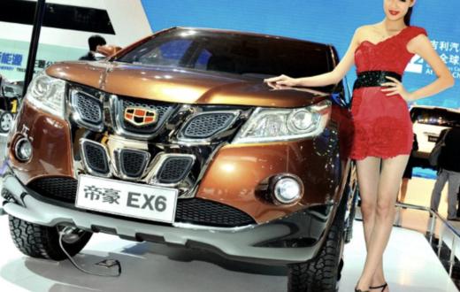 Más Chicas del Motor Show de Beijing 2012