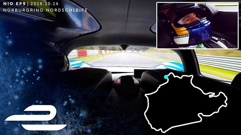 NIO EP9 récord en el Nürburgring