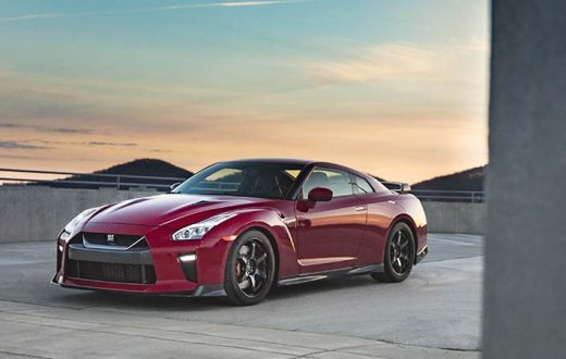 Nissan GT-R Track Edition 2017