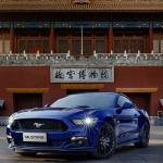 Ford Mustang conquistó al mundo