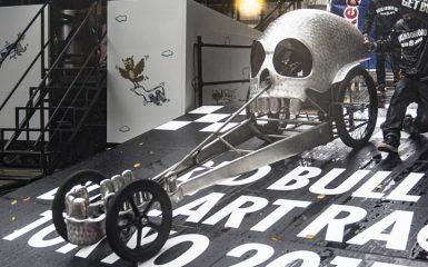 Halloween 2017 famosos que murieron en auto