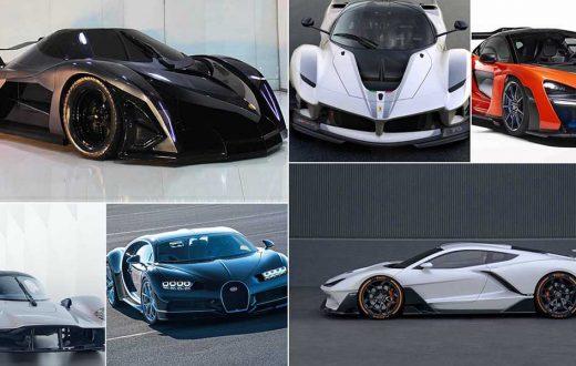 Top 10 autosmás caros del mundo 2017