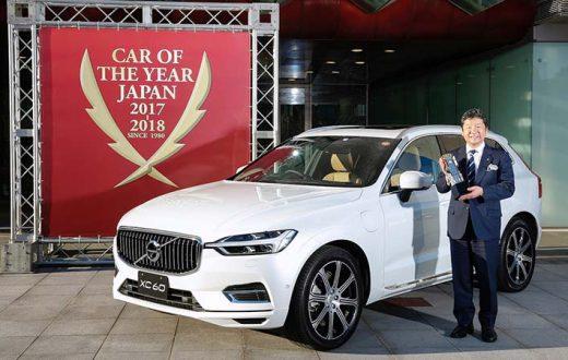 Auto del Año Japón 2018