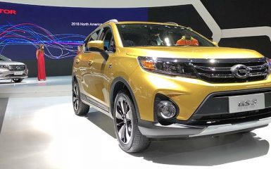 Autos GAC Motors MADE IN CHINA