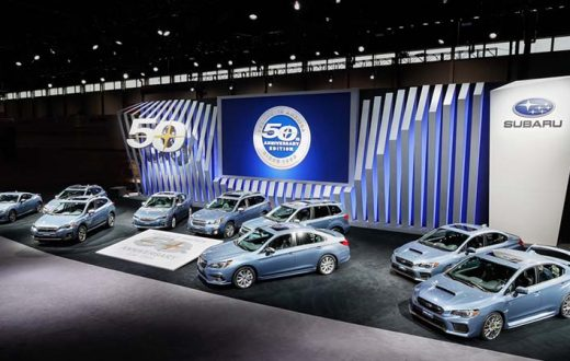 Subaru 50 Aniversario