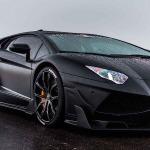 """Lamborghini Aventador Edizione GT """"Las Americas"""" por DMC"""