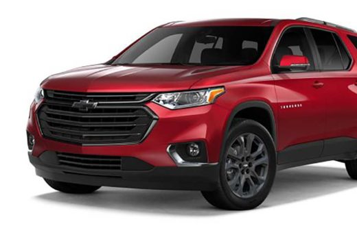 Video Chevrolet Traverse RS 2018