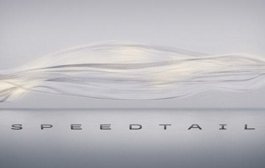 McLaren Speedtail revelado