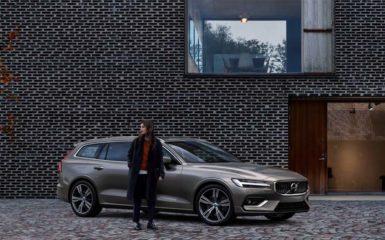 Menos es más, la nueva tendencia del lujo en los autos