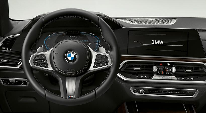 BMW X5 XDRIVE45e iPERFORMANCE 2020