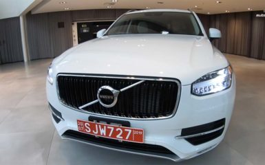 Volvo Overseas Delivery Program
