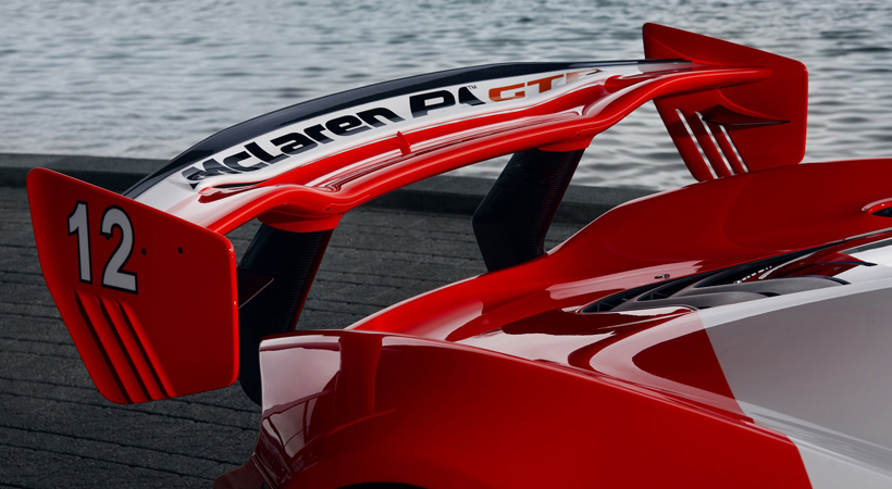McLaren P1 GTR rinde homenaje a Senna