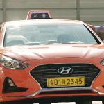 Taxi silencioso Hyundai