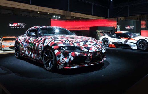 Debut Toyota Supra 2020