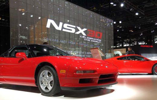 Acura NSX 30 aniversario