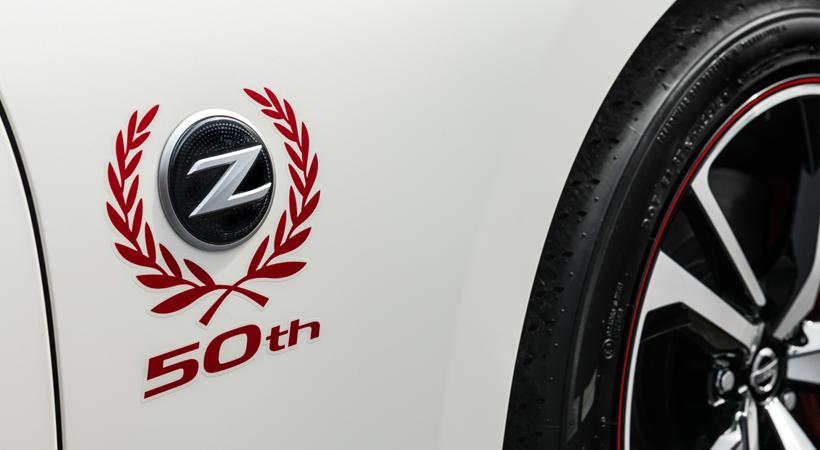 Nissan 370Z Edición 50 Aniversario