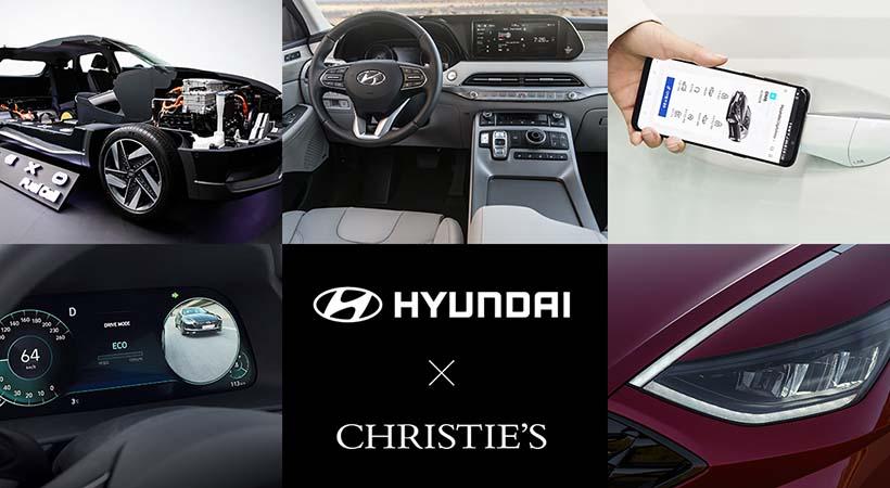 Hyundai Art + Tech 2019
