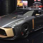 Nissan en el Auto Show de Nueva York 2019