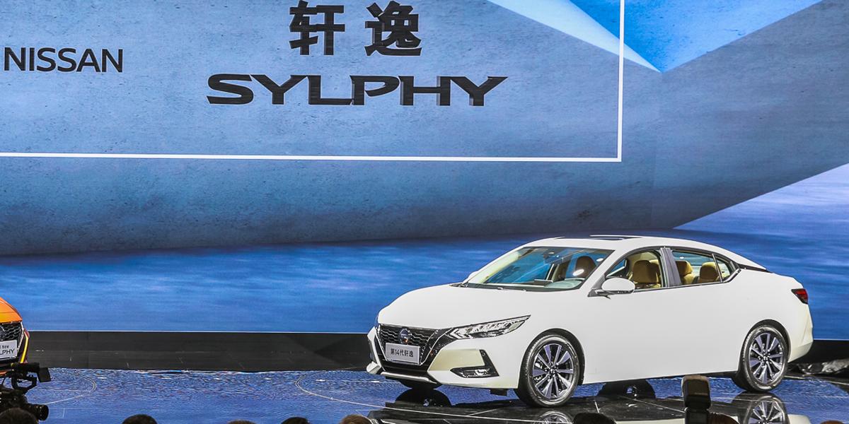 Nissan Syplhy en el Auto Show Shangai 2019