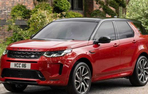 Land Rover Discovery Sport 2020, más tecnología y versión híbrida light
