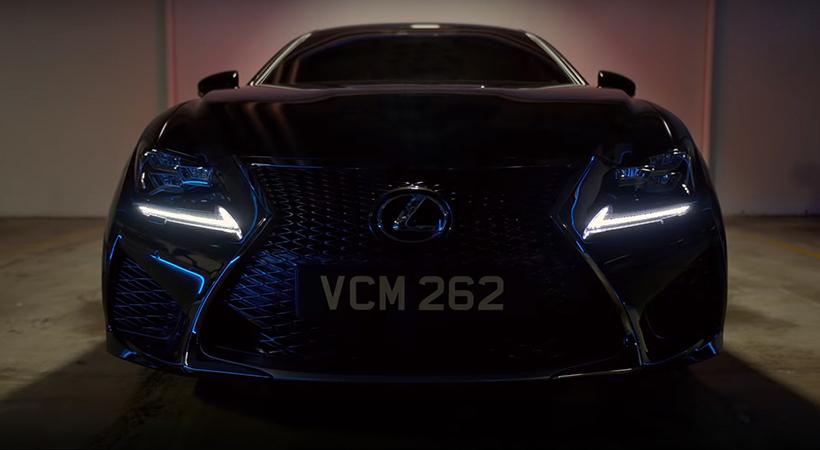 Lexus RC F Sport 2020