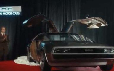 Trailer oficial Framing John DeLorean
