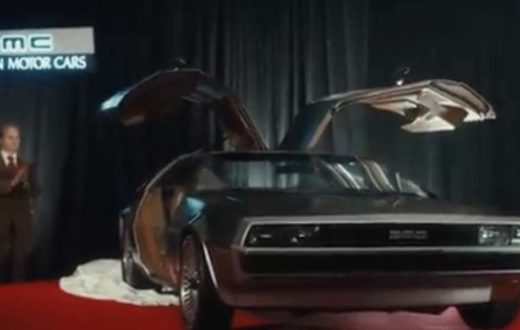 Trailer oficial Framing John DeLorean