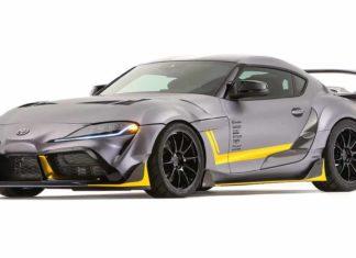 Toyota GR Supra 3000GT Concept