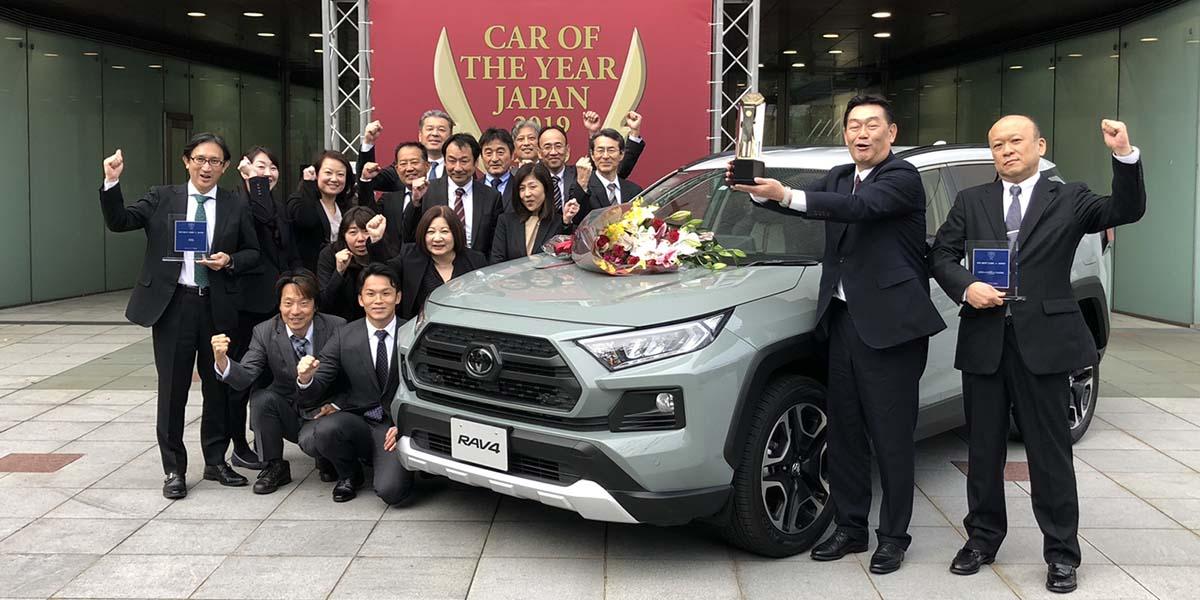 Auto del Año Japón 2019