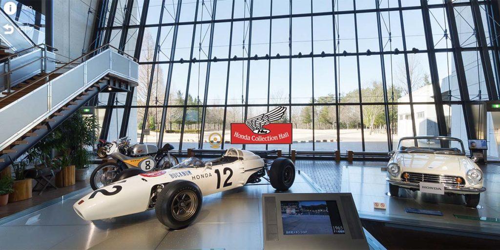 Vamos a recorrer el Honda Collection Hall con Google Street View