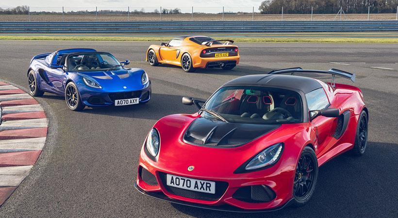 Lotus Elise y Exige Final Edition