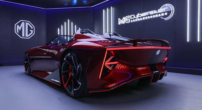 mejores autos concepto 2021
