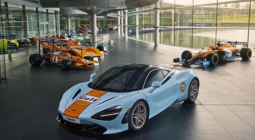 superdeportivos más rápidos del mundo